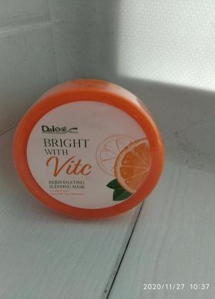Ночная омолаживающая маска с витамином с daiso bright rejunevating sleeping pack