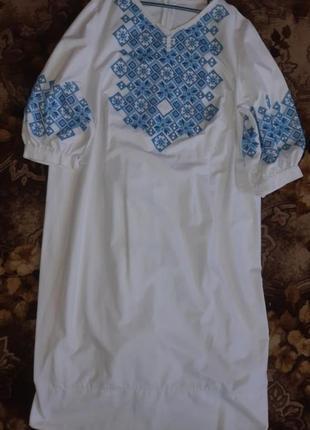 Платье вышиванка 58 р вышита бисером