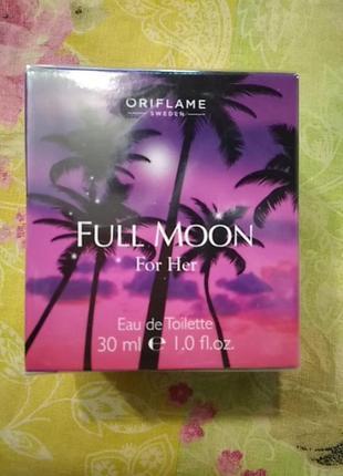 Женская туалетная вода full moon for her oriflame