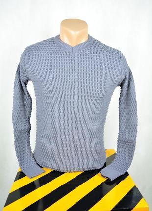 Пуловер серый объемная вязка турция