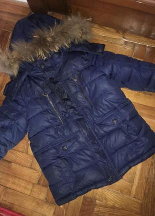 Комбінезон куртка