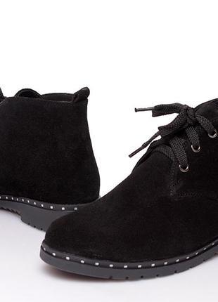 Женские зимние замшевые ботинки 87945