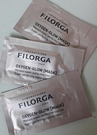 Filorga oxygen-glow mask филорга маска для сияния кожи