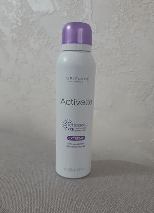 Activelle спрей дезодорант-антиперспірант для екстремального захисту activelle