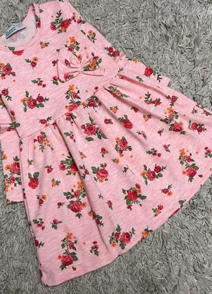 Платье для девочки 92-122