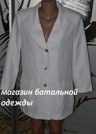 Пиджак на подкладке с карманами