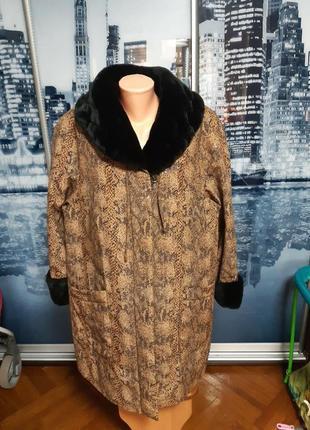 Куртка с лазерной обработкой