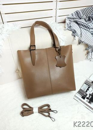Велика жіноча сумка а4 капучіно, вместительная женская сумка капучино