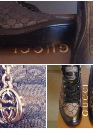 Gucci guccissima sneakers