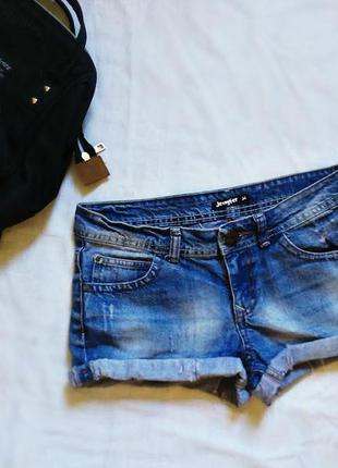 Коротенькие шорты