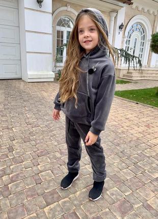 Детский спортивный костюм велюр на меху