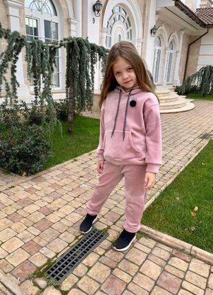 Тёплый спортивный костюм на меху детский