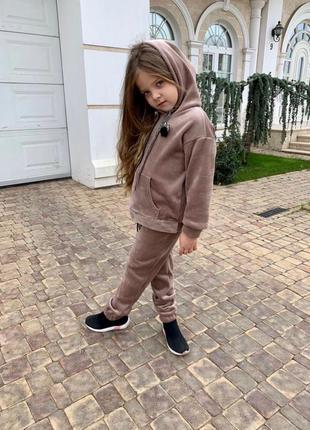 Детский тёплый спортивный костюм на меху