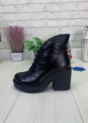 Ботинки ботильоны кожа кожаные замшевые замш женские зимние зима