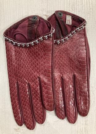 Перчаткі, перчатки питон