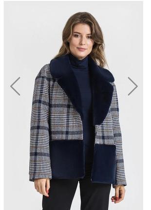 Вкорочене пальто