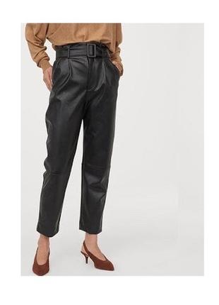 Шикарные кожаные брюки paper bag