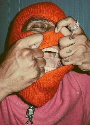 Балаклава оранжевая