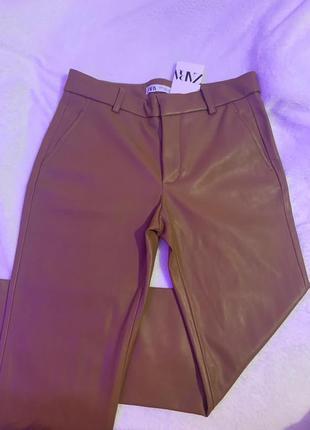 Zara брюки из кожзаменителя