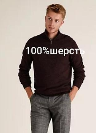 Мягкий шерстяной свитер под горло