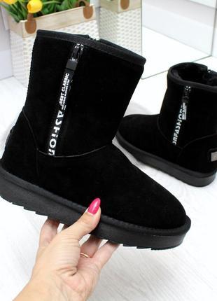 Новые замшевые зимние чёрные ботинки  угги
