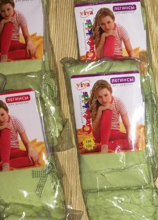 Леггинсы девочке, размер 104-110, салатовые, хлопковые