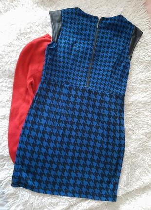 Синее с чёрным платье, сарафан, м.