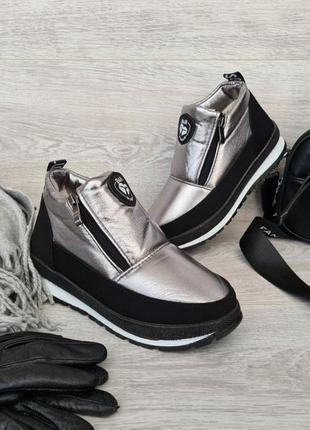 Дутики ботинки сапоги