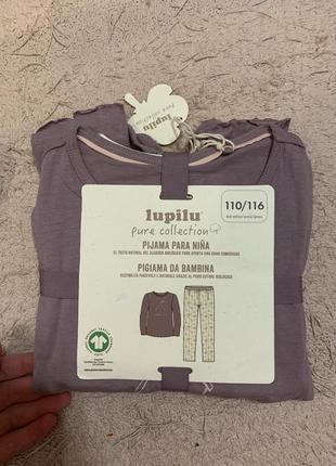 Пижама lupilu 98/104