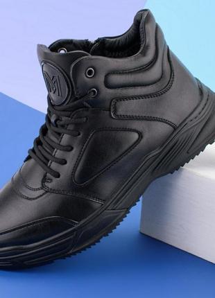 🌿 мужские черные ботинки зима