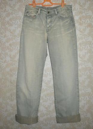 Стильные джинсы бойфренды (доставка уп за мой счет)