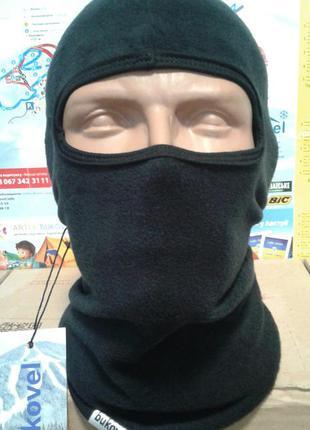 Супер удобная балаклава,маска