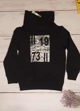 Стильный.теплый свитшот,  свитер,  кофта 122-128
