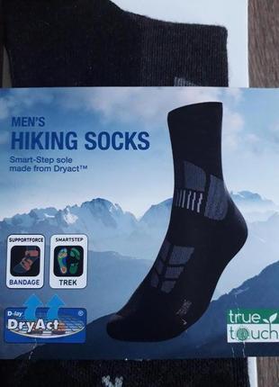 Зональные треккинговые мужские носки туристические, спортивные crivit германия