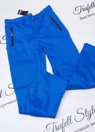 Штаны лыжные синие