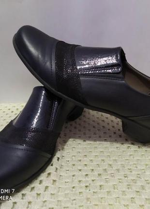 Кожаные туфли gosoft