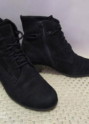 Кожаные ботинки gabor comfort-g