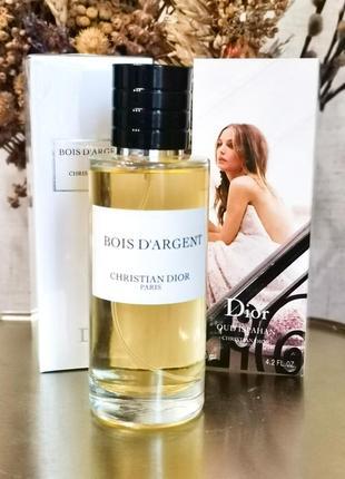 🔺 125 ml стиль bois d'argent edp🔺 парфюм, духи