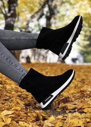 Зимові стильні черевики