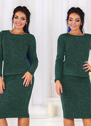 Разные цвета и размеры костюм юбка кофта.ангора софт.