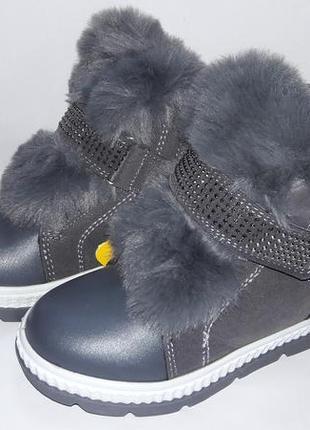 Зимние ботиночки тм clibee