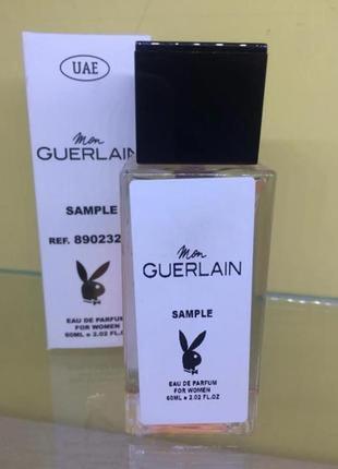 Мини парфюм с феромонами 60 мл эмираты,люкс качество