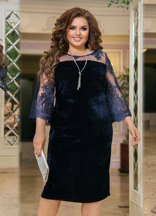 Элегантное велюровое платье с кружевом. большие размеры!