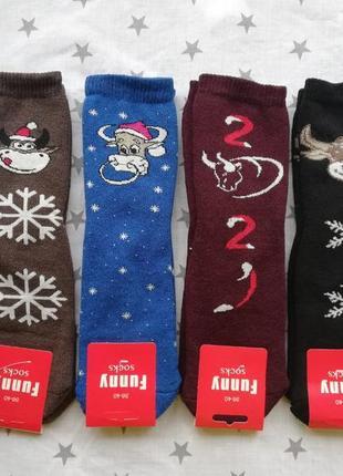 Новогодние махровые носки