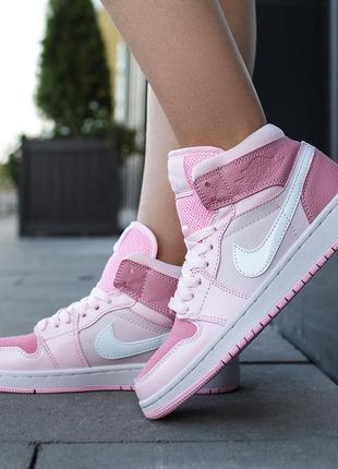 Женские кроссовки nike air jordan 1 retro high pink