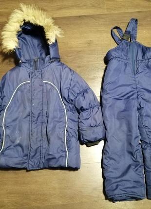 Зимний комбинезон и куртка на овчине