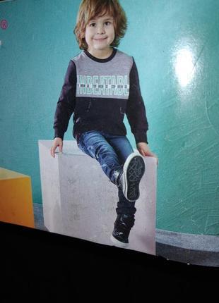 Байка кофта свитер
