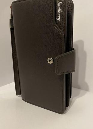 Мужской портмоне- кошелёк