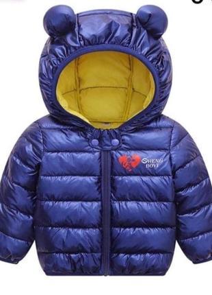Новая детская курточка 90 размера