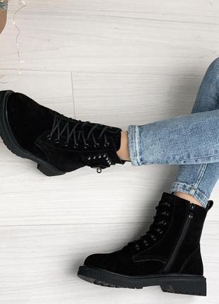 Ботинки из натуральной замши, зимние 5644
